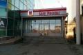 Вывеска Банк Москвы