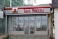 Вывеска со световыми объемными буквами Банк Москвы